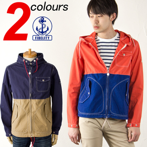 芸能人が恋愛時代で着用した衣装赤と青のパーカー