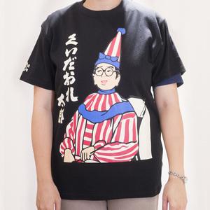 芸能人がInstagramで着用した衣装シャツ/Tシャツ・カットソー/ジャケット