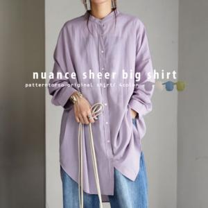 芸能人が週刊女性で着用した衣装シャツ/ブラウス