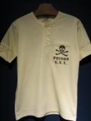 芸能人がアメトーークで着用した衣装Tシャツ・カットソー