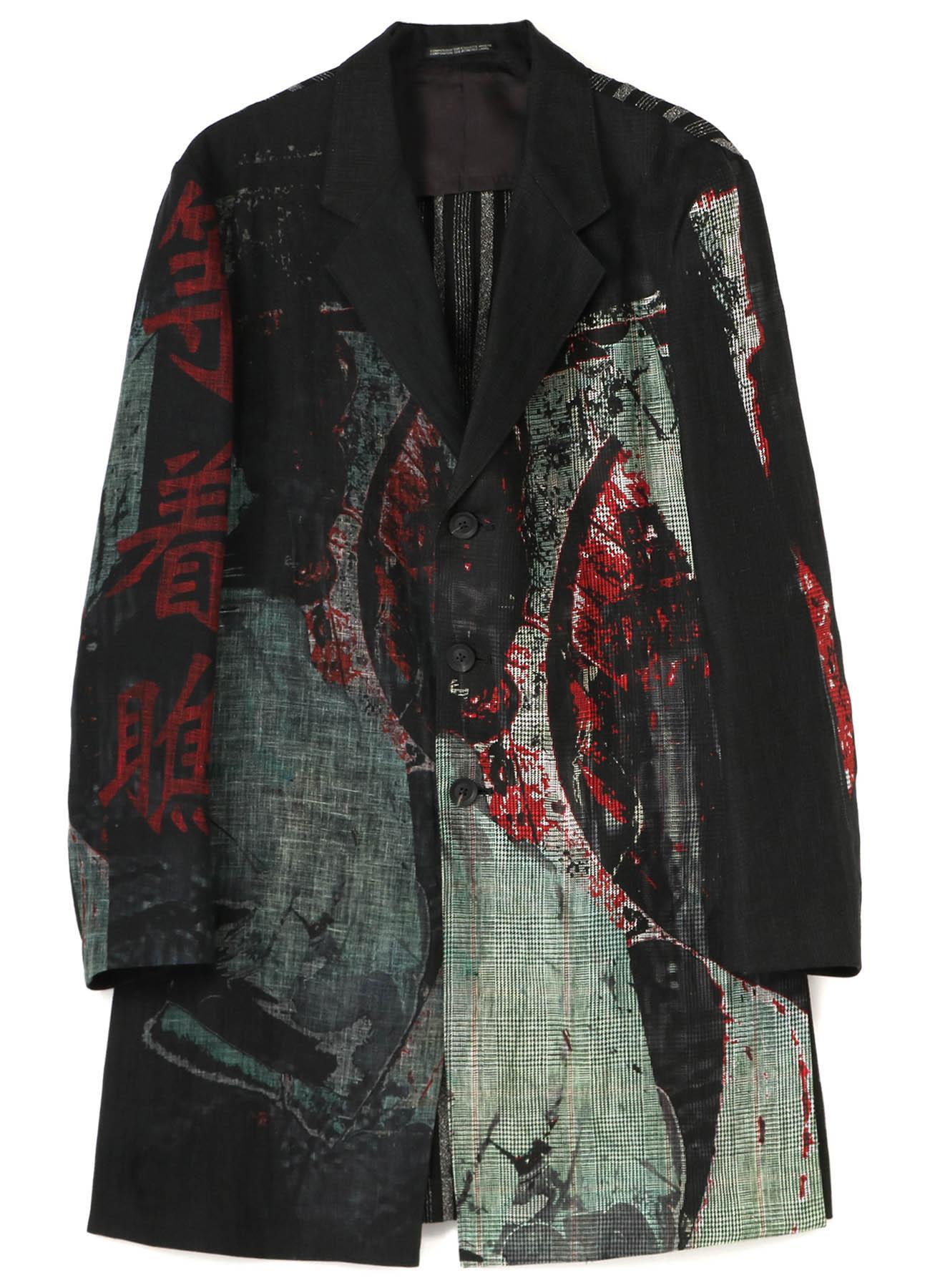 芸能人が行列のできる法律相談所で着用した衣装アウター
