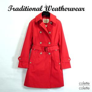 芸能人が探偵の探偵で着用した衣装コート
