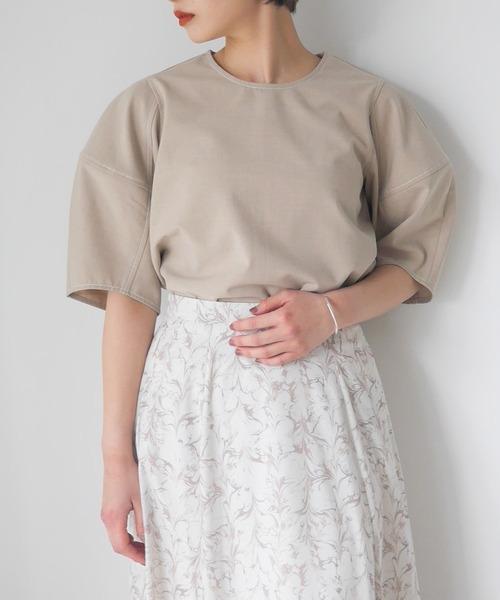 芸能人がヒルナンデス!で着用した衣装カットソー、スカート