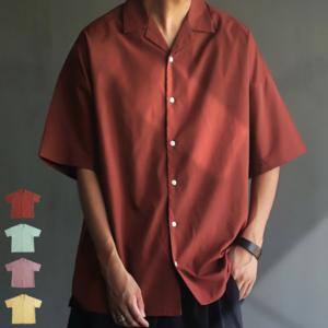 芸能人がマルコポロリ!で着用した衣装シャツ / ブラウス
