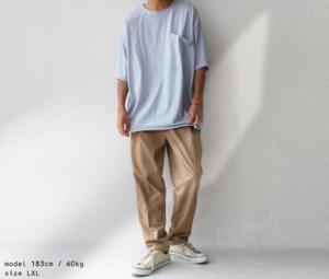 芸能人が浜端ヨウヘイ「祝辞」MVで着用した衣装カットソー