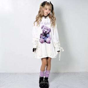 芸能人が恋です!〜ヤンキー君と白杖ガール〜で着用した衣装パーカー