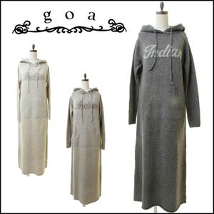 芸能人がプレミアの巣窟で着用した衣装ワンピース
