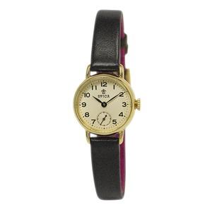 芸能人音月桂がフレネミー -どぶねずみの街-で着用した衣装時計
