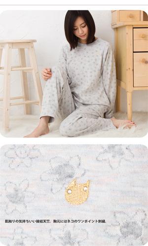 芸能人結婚しない女・キャリアウーマン・総合商社勤務が家族ノカタチで着用した衣装パジャマ