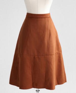 芸能人が恋の三陸 列車コンで行こう!で着用した衣装スカート