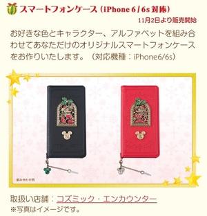 芸能人が乃木坂46紅白SP!拡大版で着用した衣装iPhoneケース