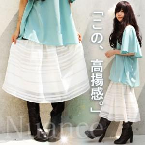 芸能人穂川果音がアベマプライム  で着用した衣装スカート