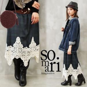 芸能人宮澤エマがアベマプライムで着用した衣装スカート