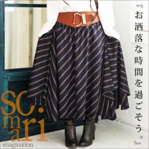 芸能人藤崎ミシェルがアベマプライム  で着用した衣装スカート