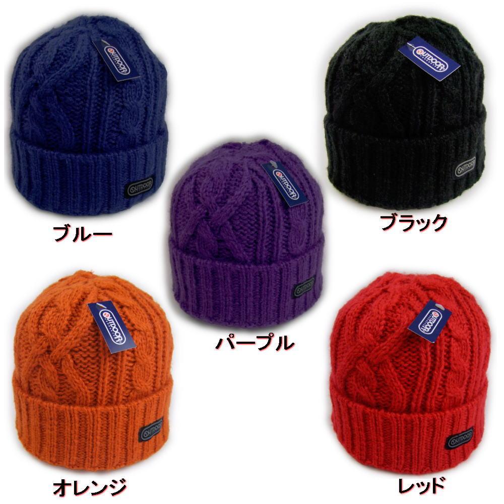 芸能人が私の嫌いな探偵で着用した衣装帽子、マフラー