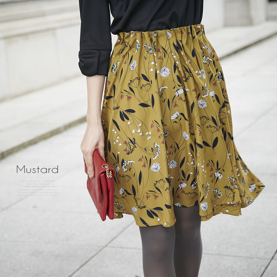 芸能人がユアタイムで着用した衣装スカート