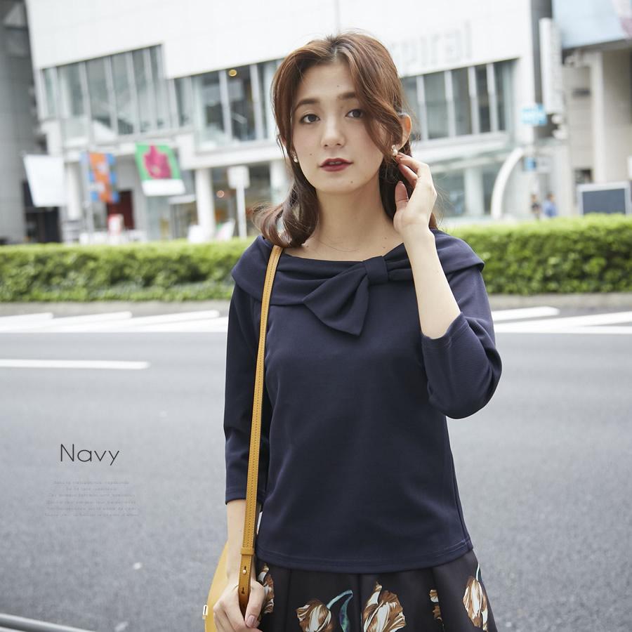 芸能人竹内友佳がユアタイムで着用した衣装シャツ / ブラウス