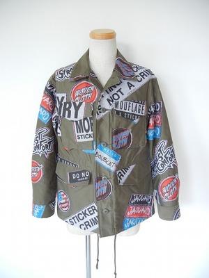 芸能人がモニタリングで着用した衣装ジャケット
