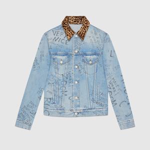 芸能人がブログで着用した衣装ジャケット