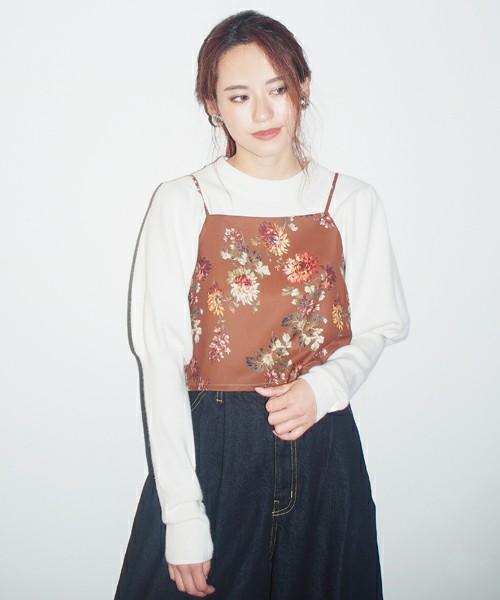 芸能人菊地亜美がヒルナンデス!で着用した衣装カットソー