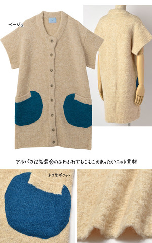 芸能人主役・売れない脚本家が東京タラレバ娘で着用した衣装ルームウェア
