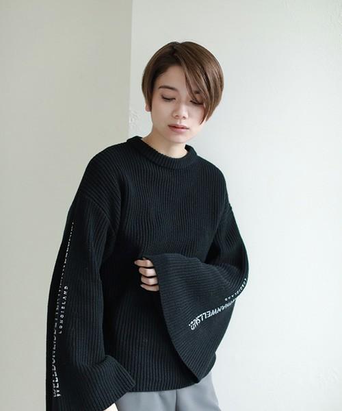 芸能人木下優樹菜がPON!で着用した衣装スカート