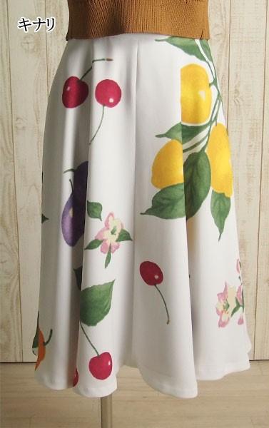 芸能人市川紗椰がユアタイムで着用した衣装スカート