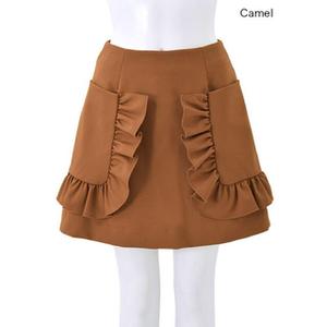 芸能人がヒルナンデスで着用した衣装スカート
