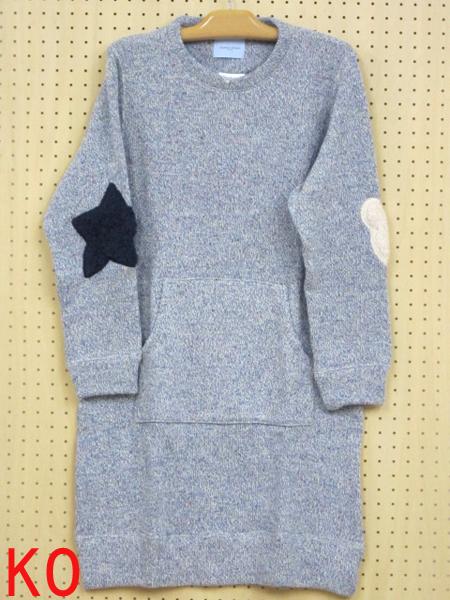 芸能人主役・売れない脚本家が東京タラレバ娘で着用した衣装ワンピース