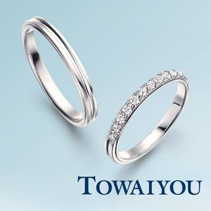 芸能人工務店のお手伝いさんがフランケンシュタインの恋で着用した衣装指輪