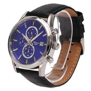 芸能人がガキ☆ロックで着用した衣装腕時計
