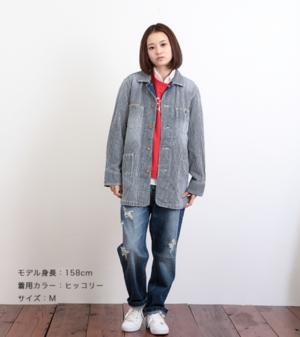芸能人がNBCユニバーサル 南條愛乃 TVアトムザビギニング タイアップ曲で着用した衣装アウター