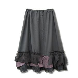 芸能人が爆報!THE フライデーで着用した衣装スカート