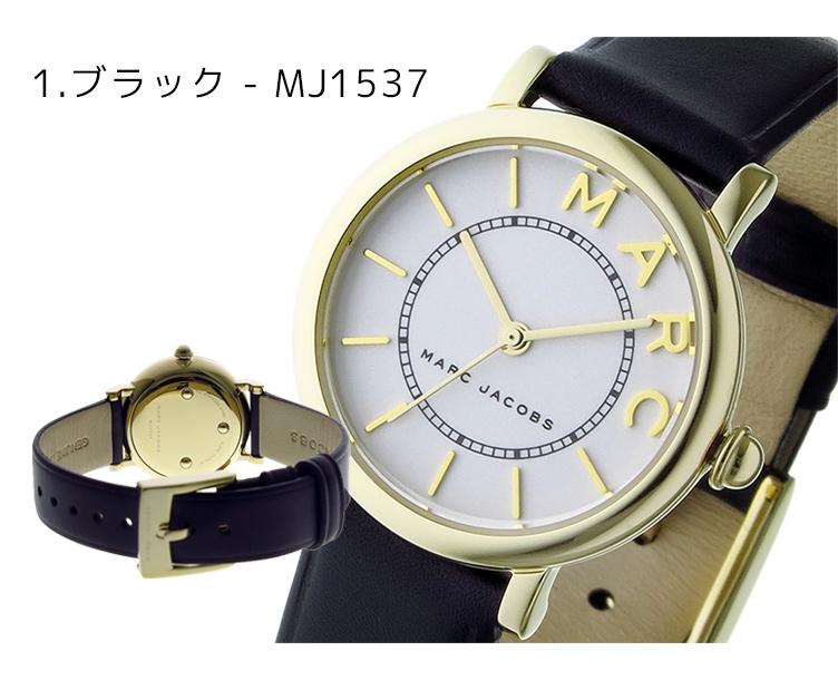 芸能人が愛してたって、秘密はある。で着用した衣装時計