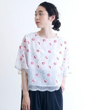 芸能人主役:過保護に育てられた純粋な女の子が過保護のカホコで着用した衣装シャツ / ブラウス