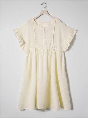 芸能人主役:過保護に育てられた純粋な女の子が過保護のカホコで着用した衣装シャツ