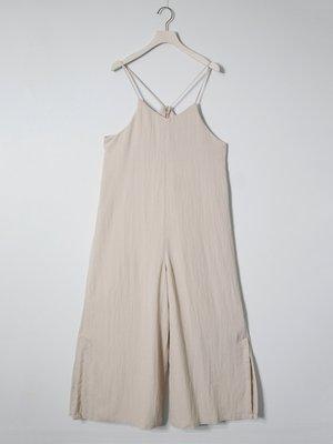 芸能人主役:過保護に育てられた純粋な女の子が過保護のカホコで着用した衣装オールインワン
