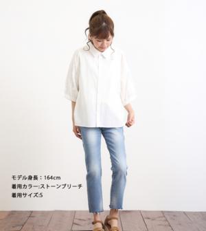 芸能人がJ:COMチャンネル「東京 下町小町」で着用した衣装デニムパンツ