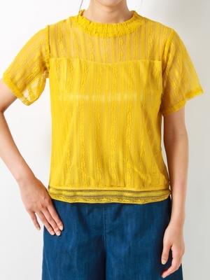 芸能人主役:過保護に育てられた純粋な女の子が過保護のカホコで着用した衣装Tシャツ