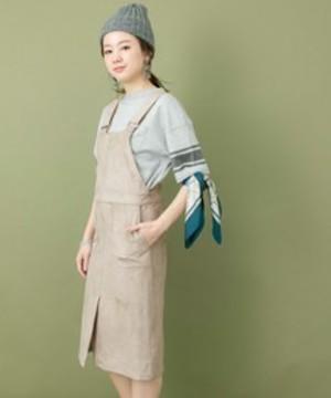 芸能人が世界一受けたい授業で着用した衣装オーバーオールスカート