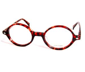 芸能人役柄・麻雀仲間がドクターX~外科医・大門未知子~で着用した衣装メガネ