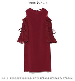 芸能人が内田真礼 ファイアーエムブレム無双ステージで着用した衣装赤のワンピース