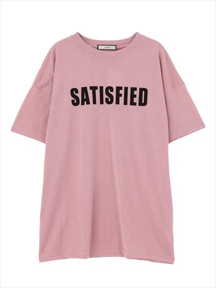 芸能人がInstagramで着用した衣装シューズ、スカート、カットソー