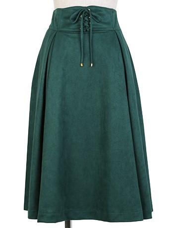 芸能人がアメトーーク!で着用した衣装ブラウス、スカート