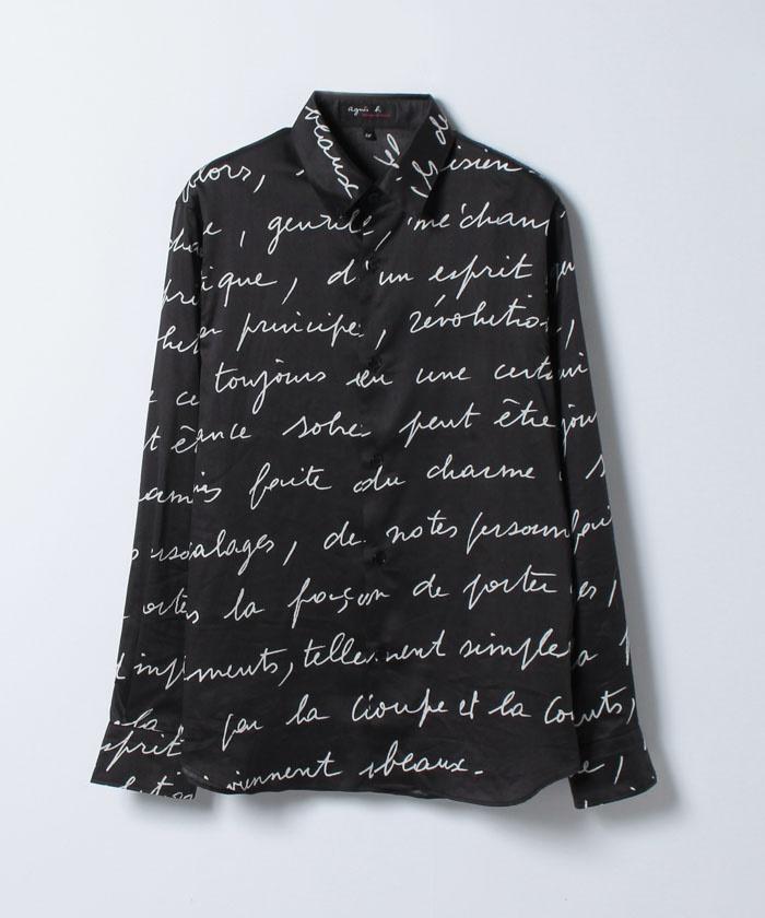芸能人が人生が変わる1分間の深イイ話×しゃべくり007 合体SPで着用した衣装シャツ / ブラウス