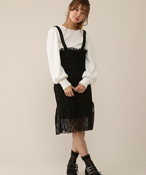 芸能人が有田哲平の夢なら醒めないでで着用した衣装ニット、パンツ、ビスチェ