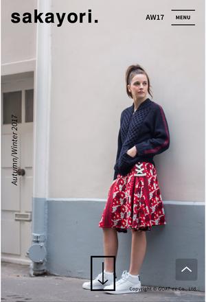 芸能人があさイチで着用した衣装スカート
