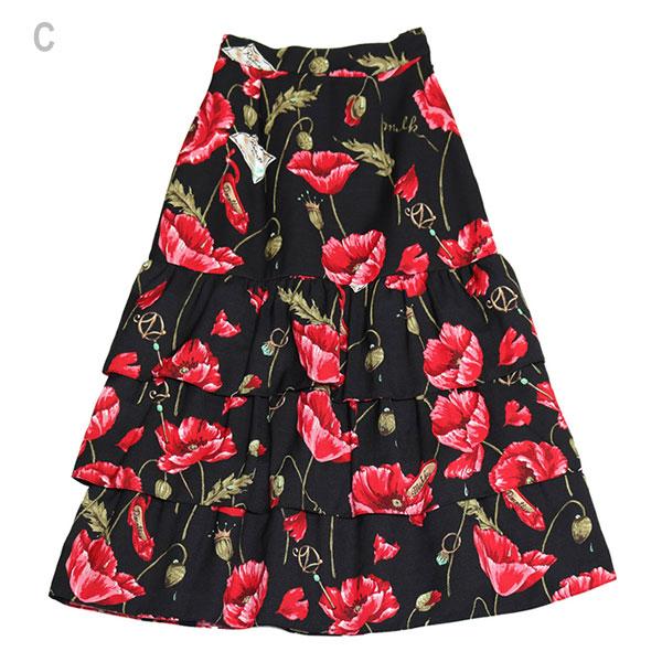 芸能人が今夜くらべてみましたで着用した衣装スカート
