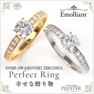 芸能人がリピート~運命を変える10か月~で着用した衣装指輪