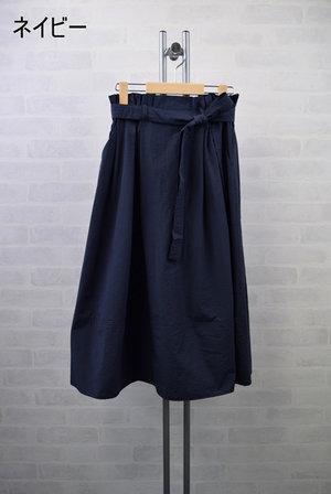 芸能人が隣の家族は青く見えるで着用した衣装スカート